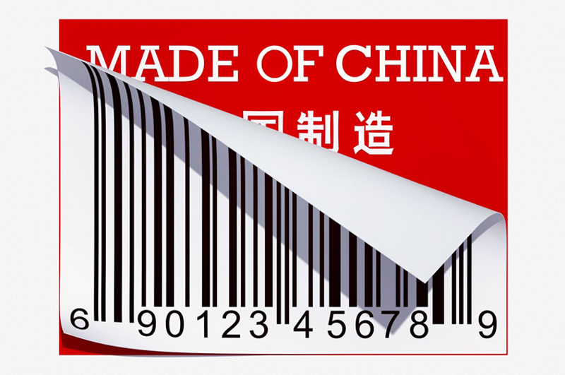 Made of China barcode